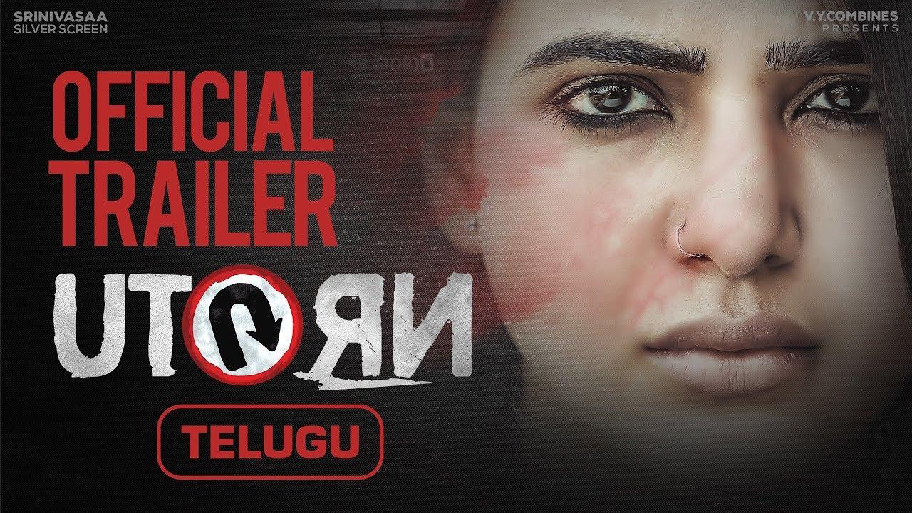U Turn Telugu Trailer