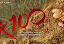 RX 100 Movie Total Box Office Collections Worldwide
