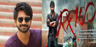 RX 100 Tamil Remake By Aadhi Pinisetty