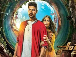 Saakshyam Movie Total Box-Office Collections World Wide