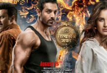 Satyamev Jayate Movie Censor Report
