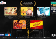 SIIMA Awards 2018 Kannada Nominations