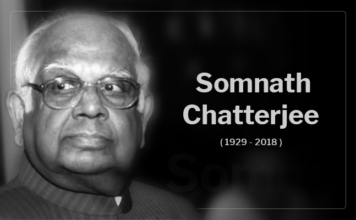 Somnath Chatterjee passed away