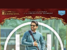 Srinivasa Kalyanam Movie Censor Report