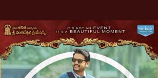 Srinivasa Kalyanam Movie Censor Report