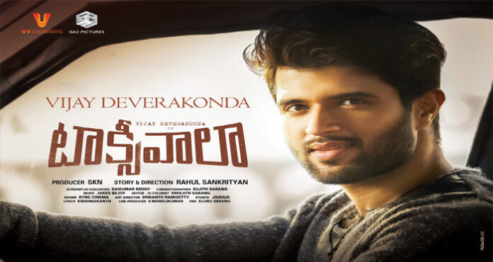 Taxiwala Full Movie Available on Internet