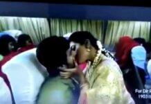 Vijay Devarakonda and Rashmika Mandanna Lip-Lock Video Leaked