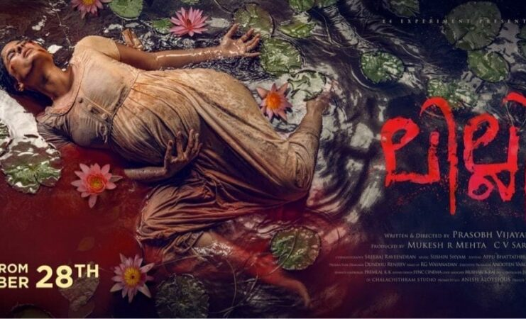 Lilli Full Movie Review and Rating Hit or Flop Talk