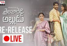 Shailaja Reddy Alludu Pre-Release Event Live