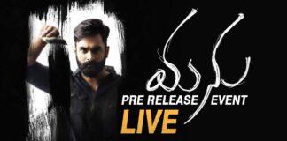 Manu Movie Pre Release Event LIVE
