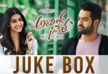 Aravindha Sametha Audio JukeBox Songs