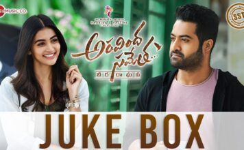 Aravindha Sametha Audio JukeBox Songs