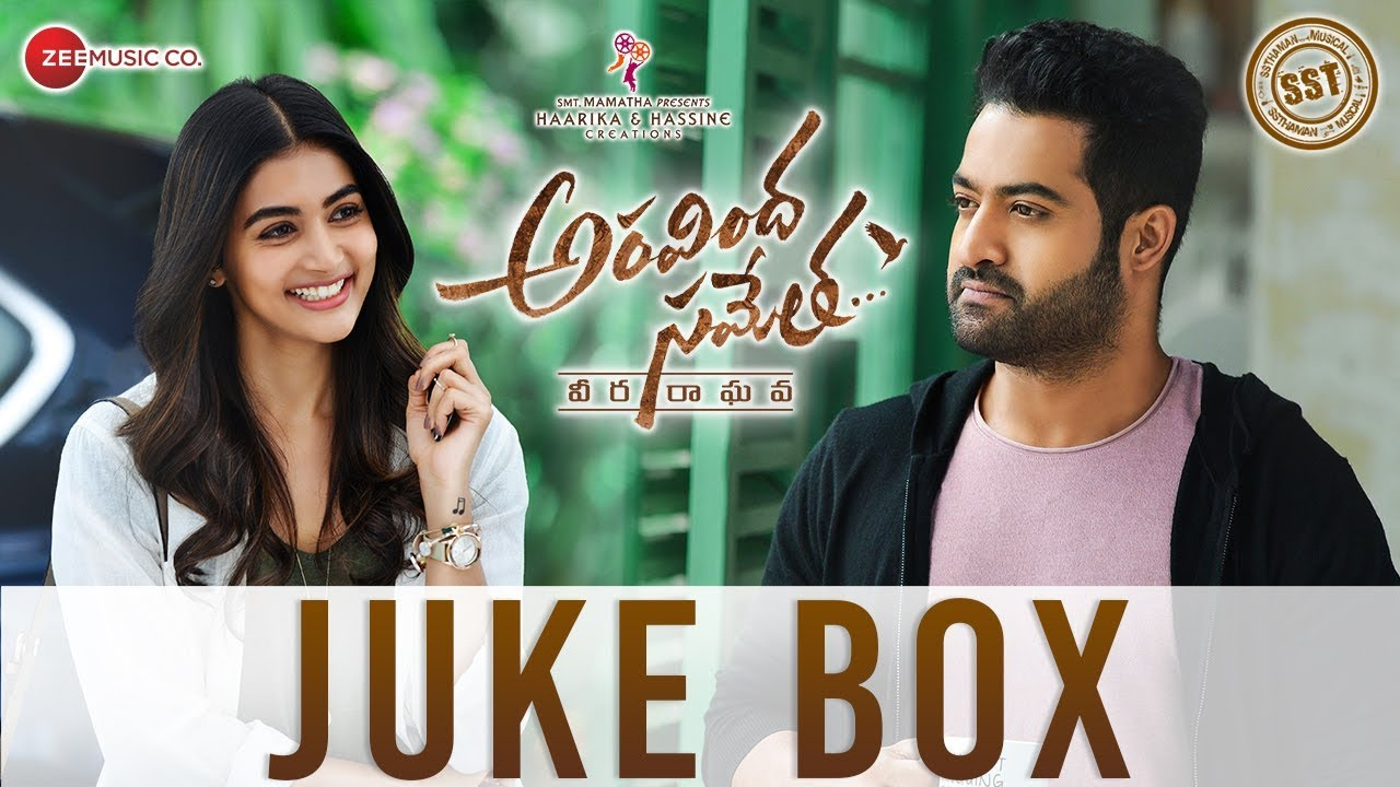 Aravindha Sametha Audio JukeBox Songs - SouthColors