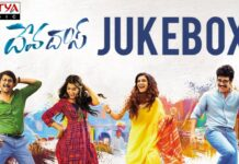 Devadas Movie Jukebox Songs
