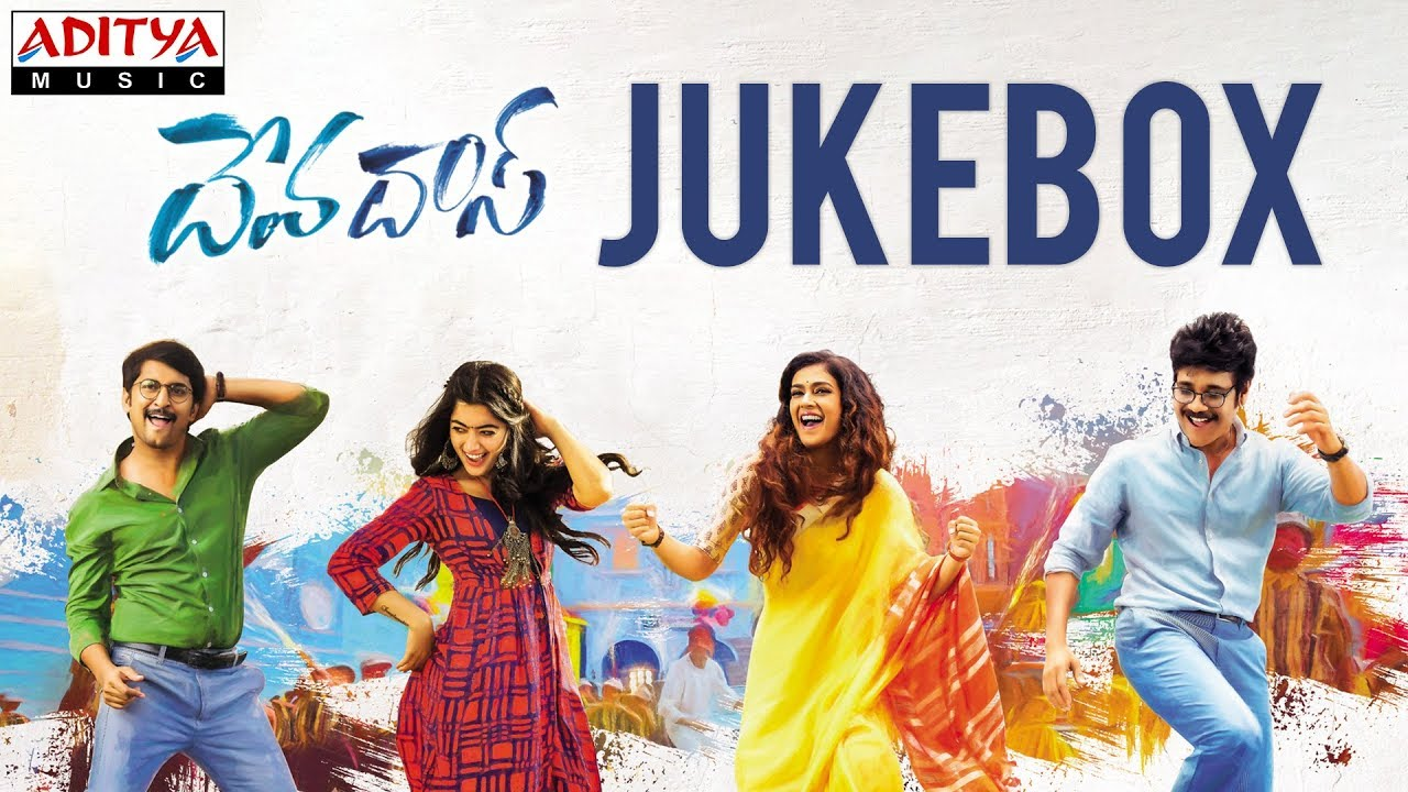 Devadas Movie Jukebox Songs | Devadas Full Songs Jukebox