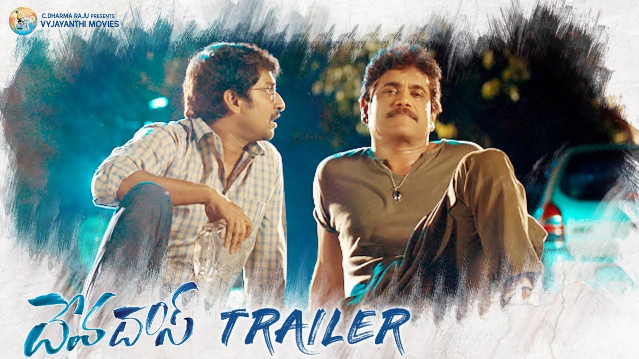 Devadas Official Trailer | Devadas Movie Trailer | #Devadas Trailer