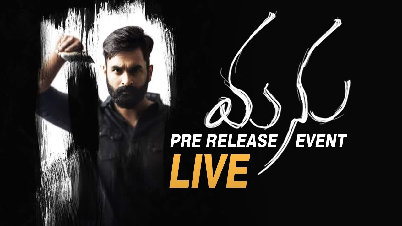 Manu Movie Pre Release Event LIVE - SouthColors