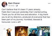 Ram Charan Complete 11 Years in Telugu Film Industry