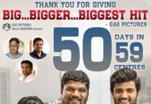 Geetha Govindam Movie Completes 50 Days in 59 Centres