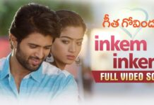 Inkem Inkem Kavale Full Video Song From Geetha Govindam Movie