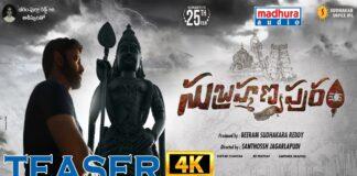 Subrahmanyapuram Movie Official Teaser