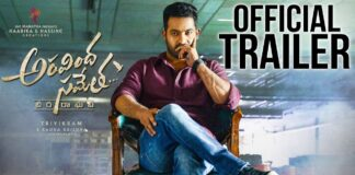 Aravinda Sametha Trailer Review