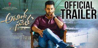 Aravinda Sametha Trailer Review