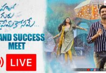 Hello Guru Prema Kosame Movie Success Meet Live