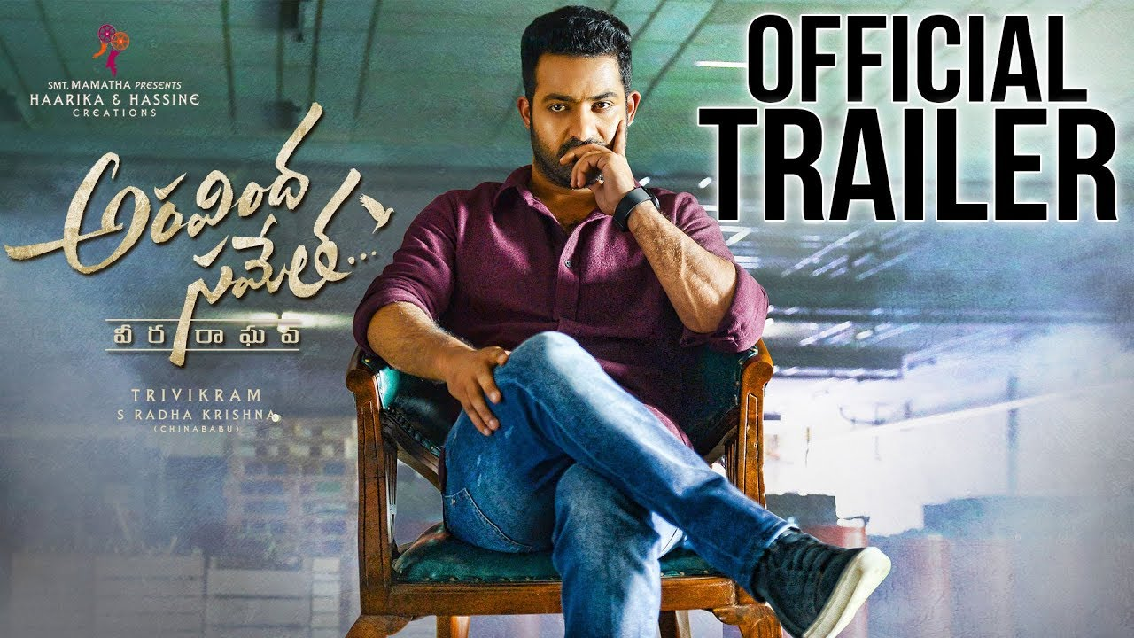Aravinda Sametha Trailer Review | Aravindha Sametha Theatrical Trailer