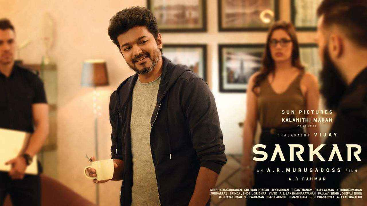 Sarkar Telugu Movie Total Box Office Collections