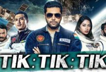Tik Tik Tik Full Movie 2018