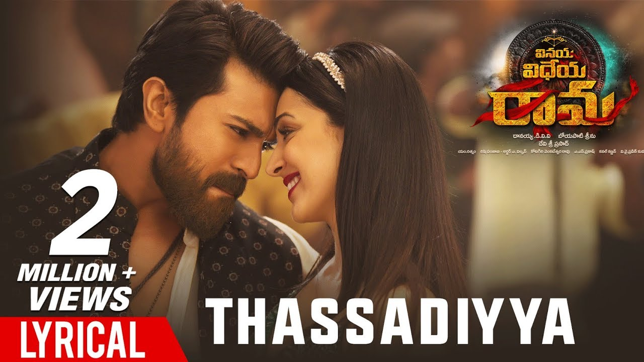 Thassadiyya Song With Lyrics From Vinaya Vidheya Rama
