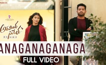 Anaganaganaga Full Video Song from Aravindha Sametha Movie
