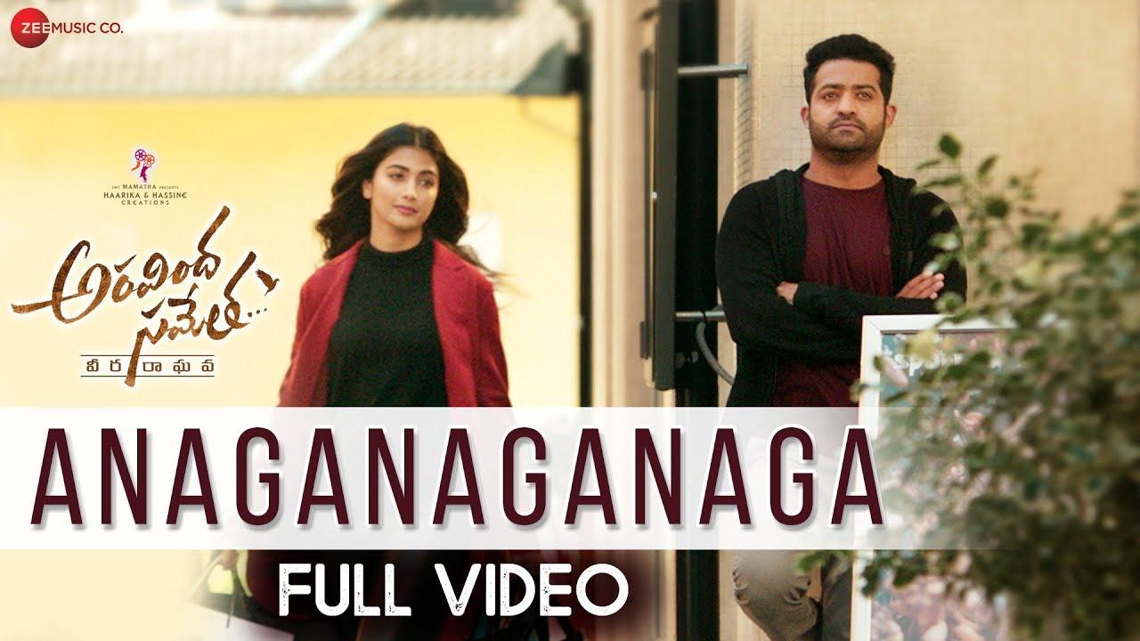 Anaganaganaga Full Video Song from Aravindha Sametha Movie