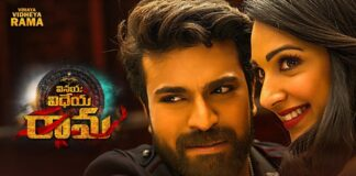Vinaya Vidheya Rama Audio Jukebox Songs