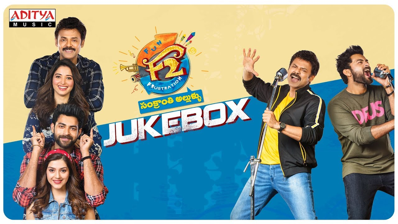 F2 Full Movie Audio Jukebox Songs
