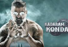 Kadaram Kondan Movie Teaser