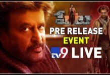 Petta Movie Pre-Release Event LIVE
