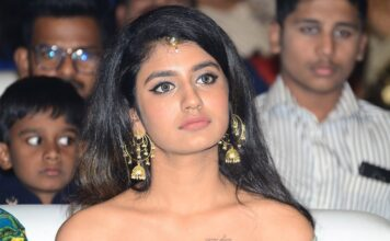 Priya Prakash Varrier Tattoo Photos