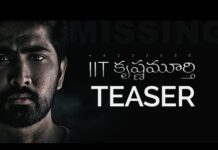 IIT Krishnamurthy Movie TEASER