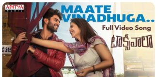 Maate Vinadhuga Full Video Song From Taxiwaala Movie
