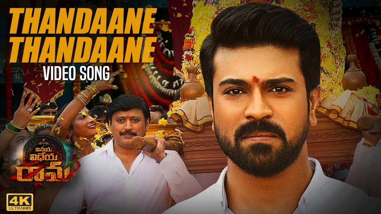 Thandaane Thandaane Full Video Song From Vinaya Vidheya Rama