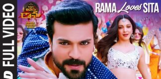 Rama Loves Seeta Full Video Song from Vinaya Vidheya Rama