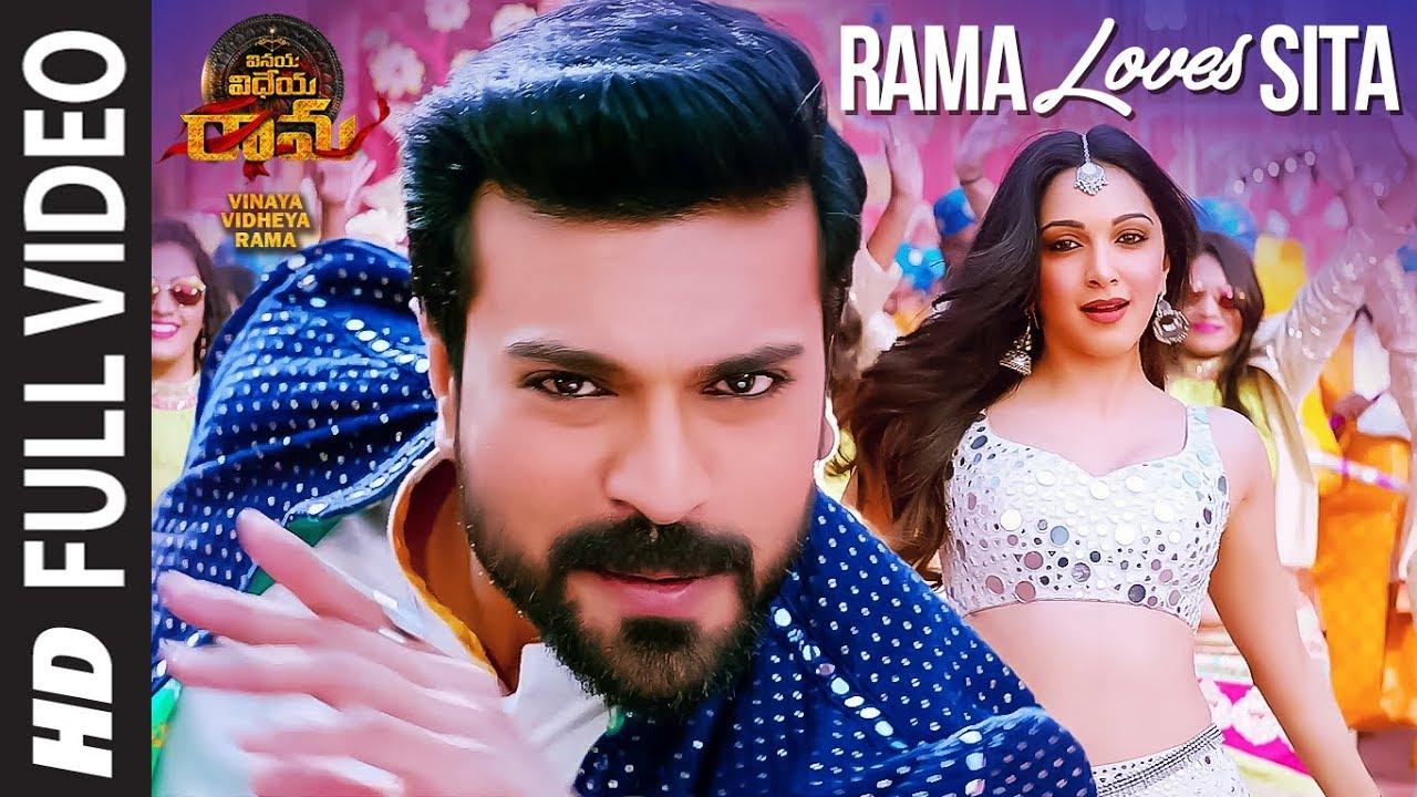 Rama Loves Seeta Full Video Song from Vinaya Vidheya Rama