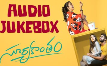 Suryakantam Audio Jukebox Songs