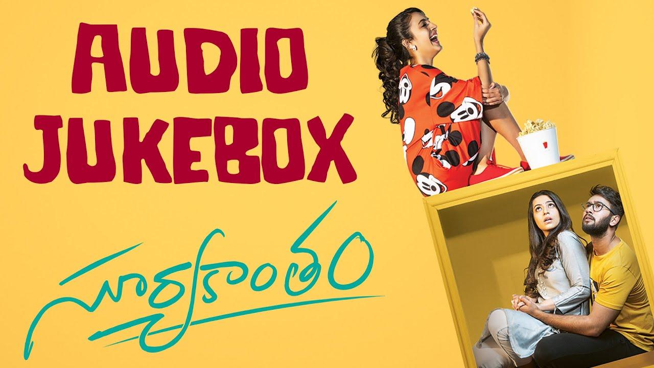 Suryakantam Audio Jukebox Songs