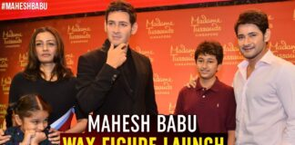 Mahesh Babu Wax Figure Launch Event