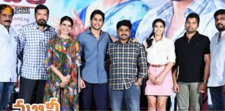 Majili Full Movie Success Meet Watch online