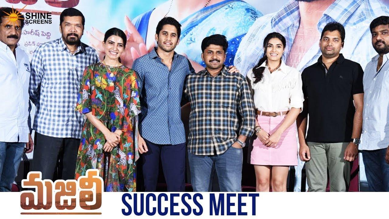 Majili Full Movie Success Meet Watch online