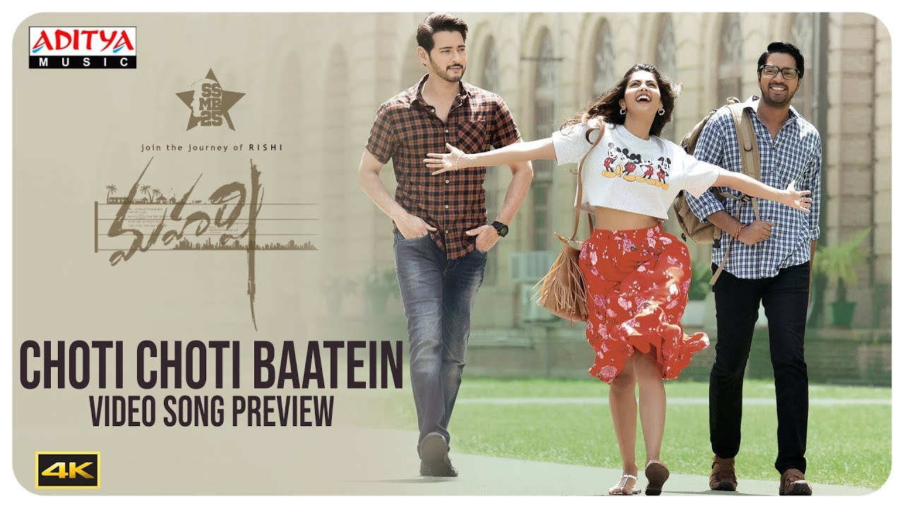 Choti Choti Baatein Video Song From Maharshi Movie